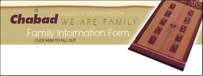 Chabad of Greater Dayton | Family Information Form